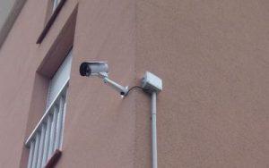 video surveillance magasin